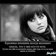 Status tiếng Nga