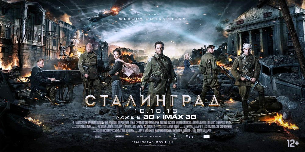 awesome-trailer-for-the-wwii-action-film-stalingrad_zpse7a9e728-jpg.58